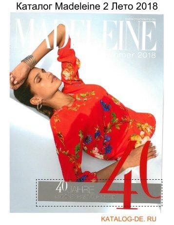 madeleine одежда интернет.Заказывай на www.katalog-de.ru или по тел. +74955404248.