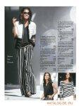 madeleine одежда интернет.Заказывай на www.katalog-de.ru или по тел. +74955404248. - Page 6