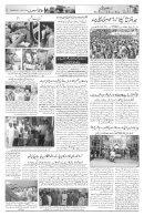 The Rahnuma-E-Deccan Daily 17/05/2018 - Page 2