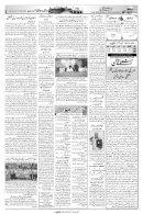 The Rahnuma-E-Deccan Daily 17/05/2018 - Page 3