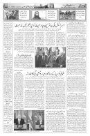 The Rahnuma-E-Deccan Daily 17/05/2018 - Page 4