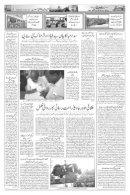 The Rahnuma-E-Deccan Daily 17/05/2018 - Page 5