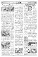 The Rahnuma-E-Deccan Daily 17/05/2018 - Page 7