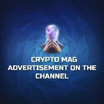 Crypto Mag - Price List