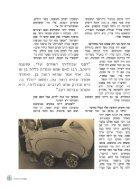 FLIPPER - Page 7