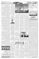 The Rahnuma-E-Deccan Daily 18/05/2018 - Page 3