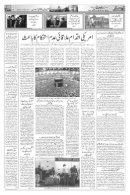 The Rahnuma-E-Deccan Daily 18/05/2018 - Page 4