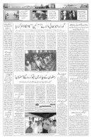 The Rahnuma-E-Deccan Daily 18/05/2018 - Page 5