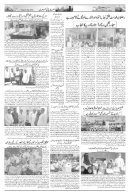 The Rahnuma-E-Deccan Daily 18/05/2018 - Page 7