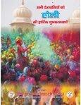 Hindi 1st March 2018 - Page 2