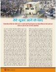 Hindi 1st March 2018 - Page 6