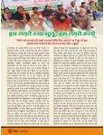 Hindi 15th March 2018 - Page 6