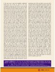 Hindi 15th March 2018 - Page 7