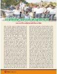 Hindi 1st April 2018 - Page 6