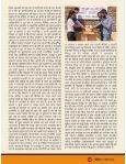 Hindi 1st April 2018 - Page 7