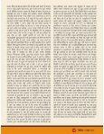 Hindi 15th April 2018 - Page 7