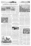 The Rahnuma-E-Deccan Daily 19/05/2018 - Page 2