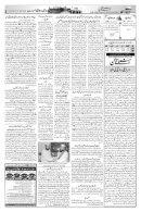 The Rahnuma-E-Deccan Daily 19/05/2018 - Page 3