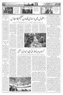 The Rahnuma-E-Deccan Daily 19/05/2018 - Page 4