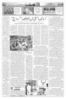The Rahnuma-E-Deccan Daily 19/05/2018 - Page 5