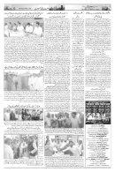 The Rahnuma-E-Deccan Daily 19/05/2018 - Page 6