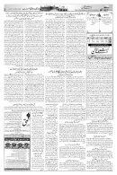The Rahnuma-E-Deccan Daily 20/05/2018 - Page 3