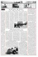 The Rahnuma-E-Deccan Daily 20/05/2018 - Page 4