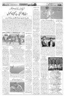 The Rahnuma-E-Deccan Daily 20/05/2018 - Page 6