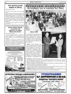 elapopsi fyllo 1406 17-5-2018 - Page 6