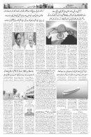 The Rahnuma-E-Deccan Daily 21/05/2018 - Page 2