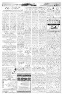 The Rahnuma-E-Deccan Daily 21/05/2018 - Page 3