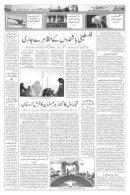 The Rahnuma-E-Deccan Daily 21/05/2018 - Page 4
