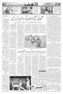 The Rahnuma-E-Deccan Daily 21/05/2018 - Page 5