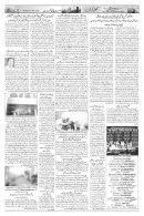 The Rahnuma-E-Deccan Daily 21/05/2018 - Page 6