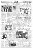 The Rahnuma-E-Deccan Daily 21/05/2018 - Page 7