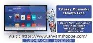 Dish TV HD Box Titanium Pack+ Full On HD 1 Month free