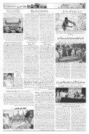 The Rahnuma-E-Deccan Daily 22/05/2018 - Page 2