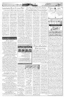 The Rahnuma-E-Deccan Daily 22/05/2018 - Page 3