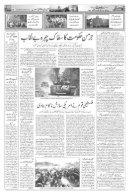 The Rahnuma-E-Deccan Daily 22/05/2018 - Page 4