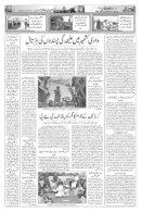 The Rahnuma-E-Deccan Daily 22/05/2018 - Page 5