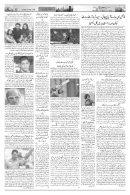 The Rahnuma-E-Deccan Daily 22/05/2018 - Page 6