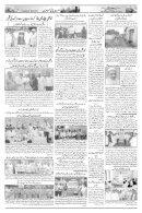 The Rahnuma-E-Deccan Daily 22/05/2018 - Page 7