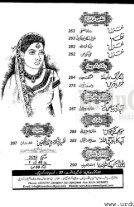 Khawateen_May_2018_UrduGem - Page 4