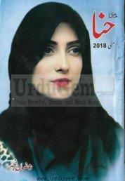 Hina_May_2018_UrduGem