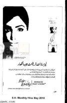 Hina_May_2018_UrduGem - Page 3