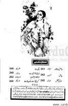 Hina_May_2018_UrduGem - Page 4