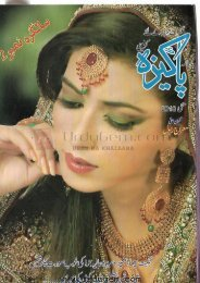 Pakeeza_May_2018_UrduGem