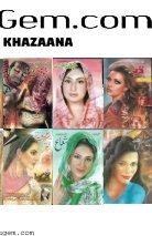 Pakeeza_May_2018_UrduGem - Page 3
