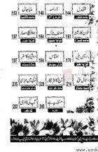 Sachi_Kahaniya_May_2018_UrduGem - Page 4