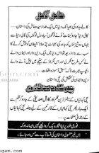 Sachi_Kahaniya_May_2018_UrduGem - Page 7